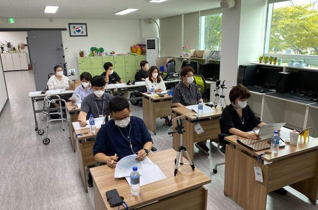 [교육]직원역량강화 온라인교육 실시